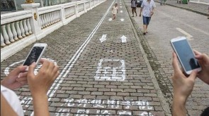 A city in China gave phone addicts their own lane.