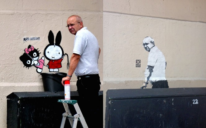 Removal of DS graffiti